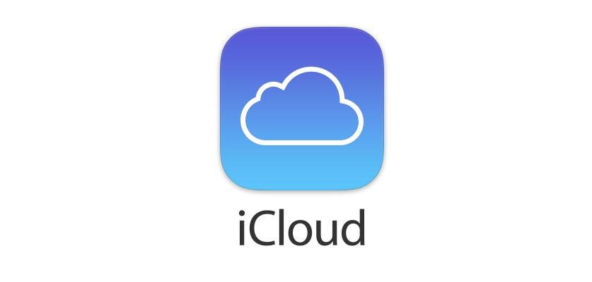 浮気防止アプリ「iCloud」