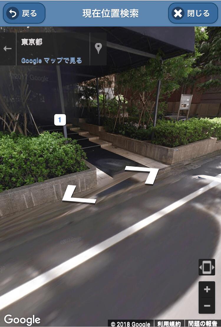 GPSで見る現在地グーグルマップ画像
