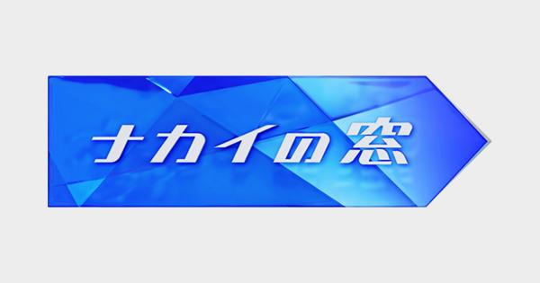 makainomado_logo